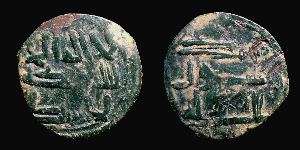 Felús atribuido a Abd al Rahman II 4997