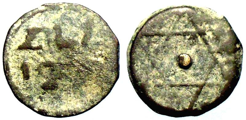 Felus de Marruecos AH 1274 Felus1