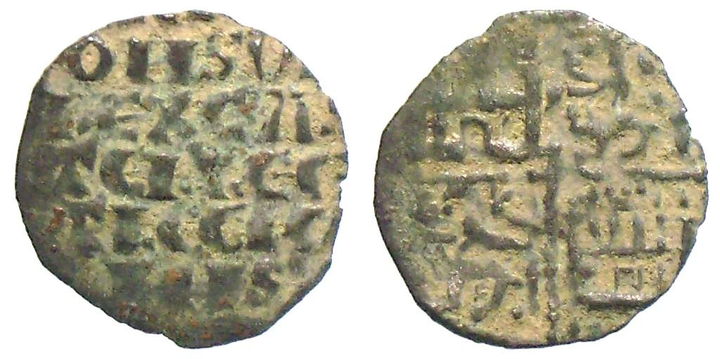 Dinero de Alfonso X (Castilla Leon, 1252-1284). BMAuNZ68
