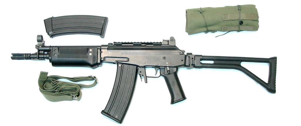 Différences subtiles AK47 Vector
