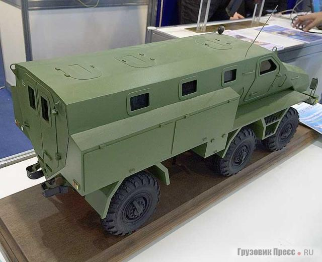 Russian Ground Forces: News #2 - Page 21 KAMAZ-53509_MRAP_Mine-Resistant_Ambush_Protected_wheeled_vehicle_personnel_carrier_Remdizek_Russian_defense_industry_001