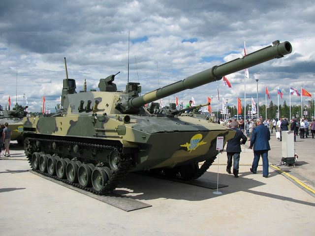 New Airborne SP Artilliery Systems TsNIITochMash_has_tested_its_new_fighting_module_for_Zauralets-D_self-propelled_artillery_system_640_001