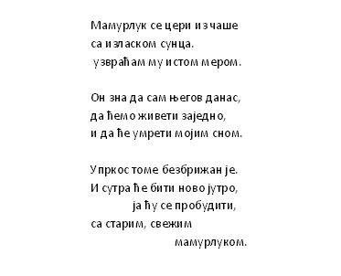 ANAMNEZA Mamurluk