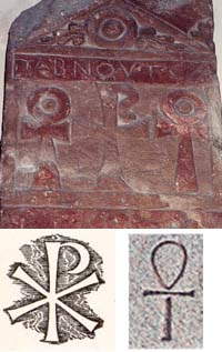 Артефакты и исторические памятники Egy160-px-ankh