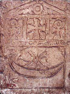 Артефакты и исторические памятники Egy161