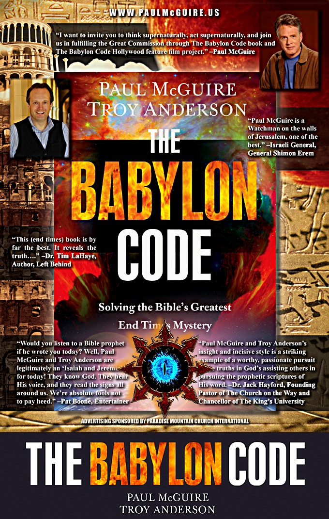 """The Babylon Code"" - Lumea la răscruce The_Babylon_Code"