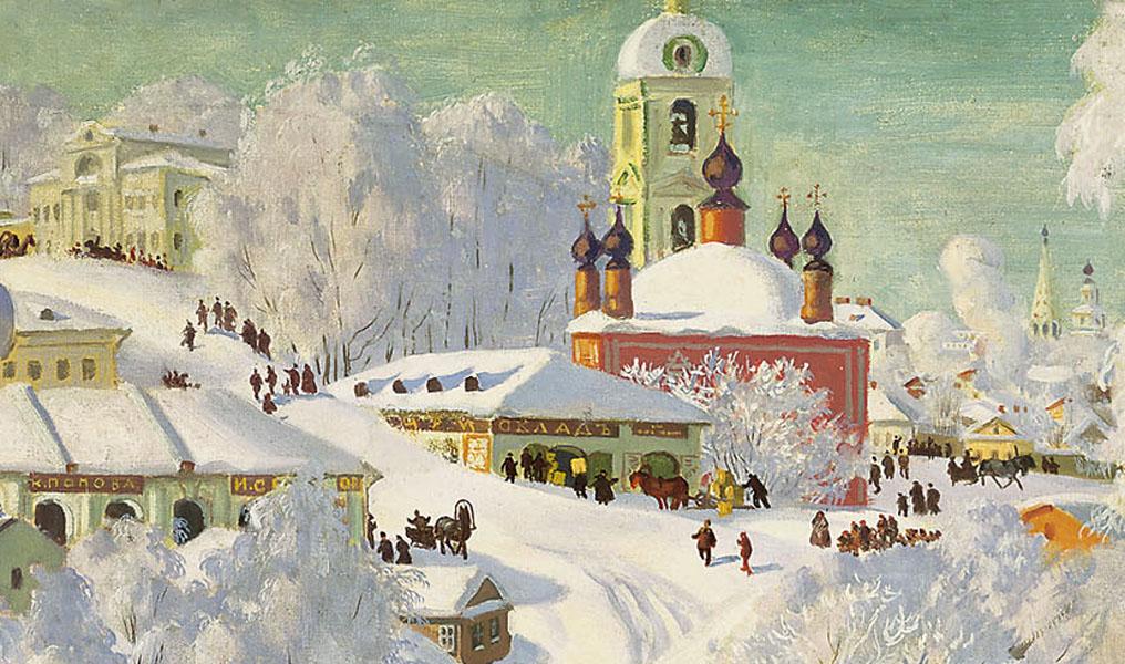 Борис Кустодиев Artlib_gallery-50741-o