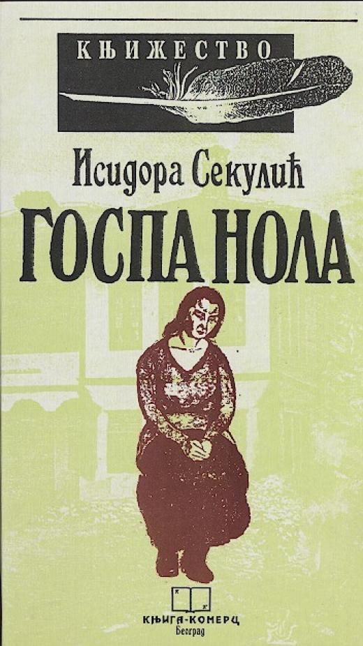 Isidora Sekulic - Page 2 08b282bed88832c9197a25b1ea22b623_XL