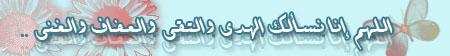 صور تواقيع اسلاميه رووووووووووعه 097