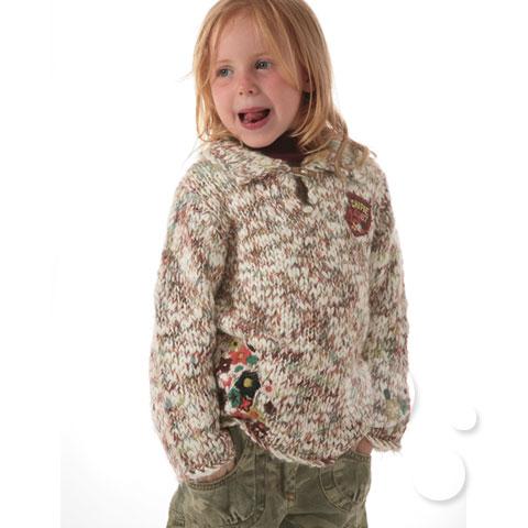 ملابس للعيد للاطفال الحلوين  30d99c9c87