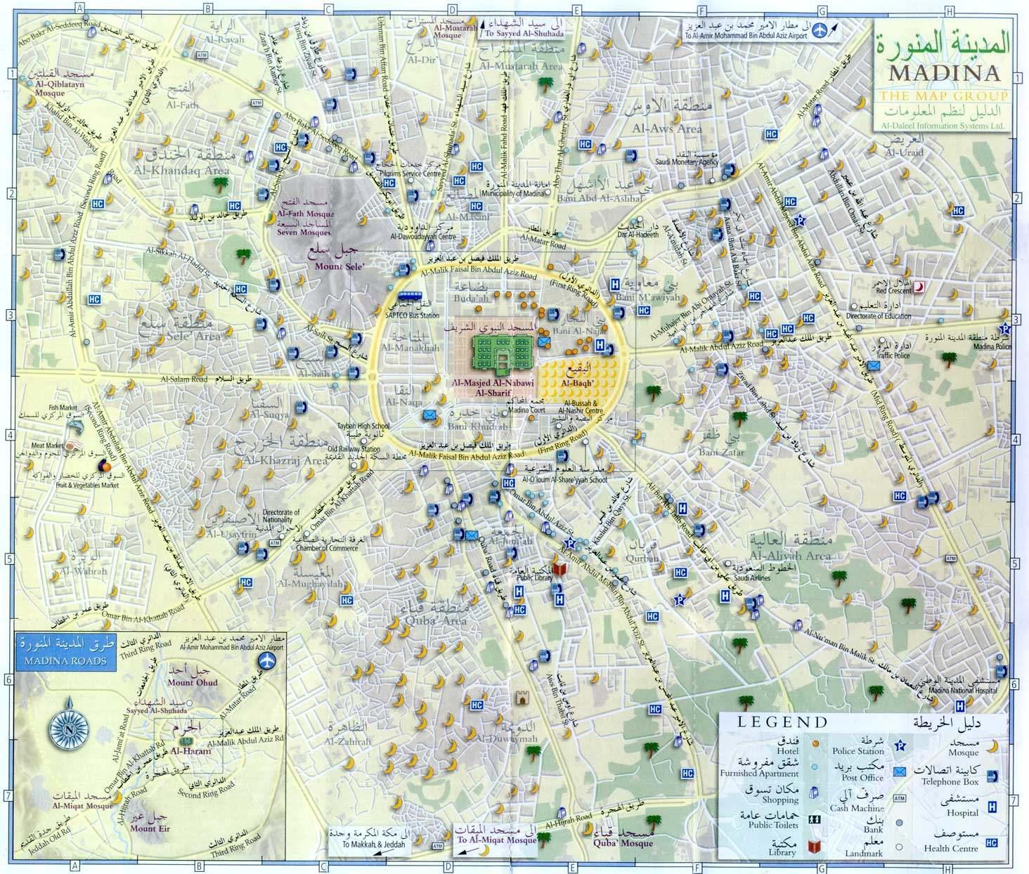 خريطة توضيحية كل من مكه والمدينة المنورة
