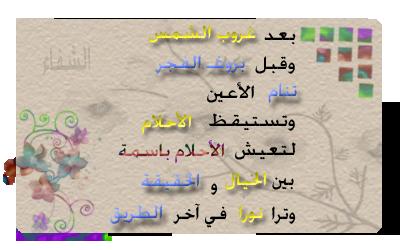 كتبه ردود بالصور مميزه 2 8b78384ba6