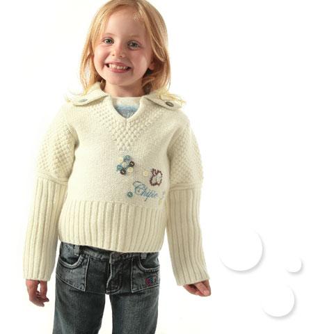ملابس للعيد للاطفال الحلوين  8dc6ea4b7a