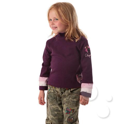 ملابس للعيد للاطفال الحلوين  95031505ce