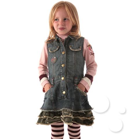 ملابس للعيد للاطفال الحلوين  Aa48f70cc4