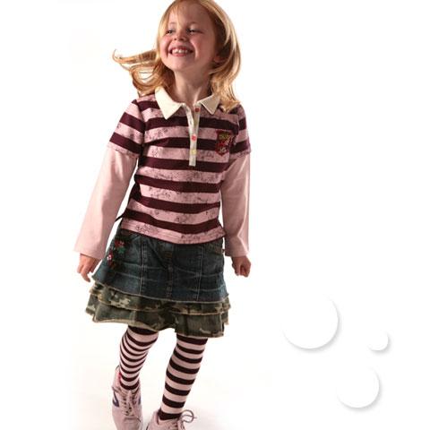 ملابس للعيد للاطفال الحلوين  B4cce26b6b