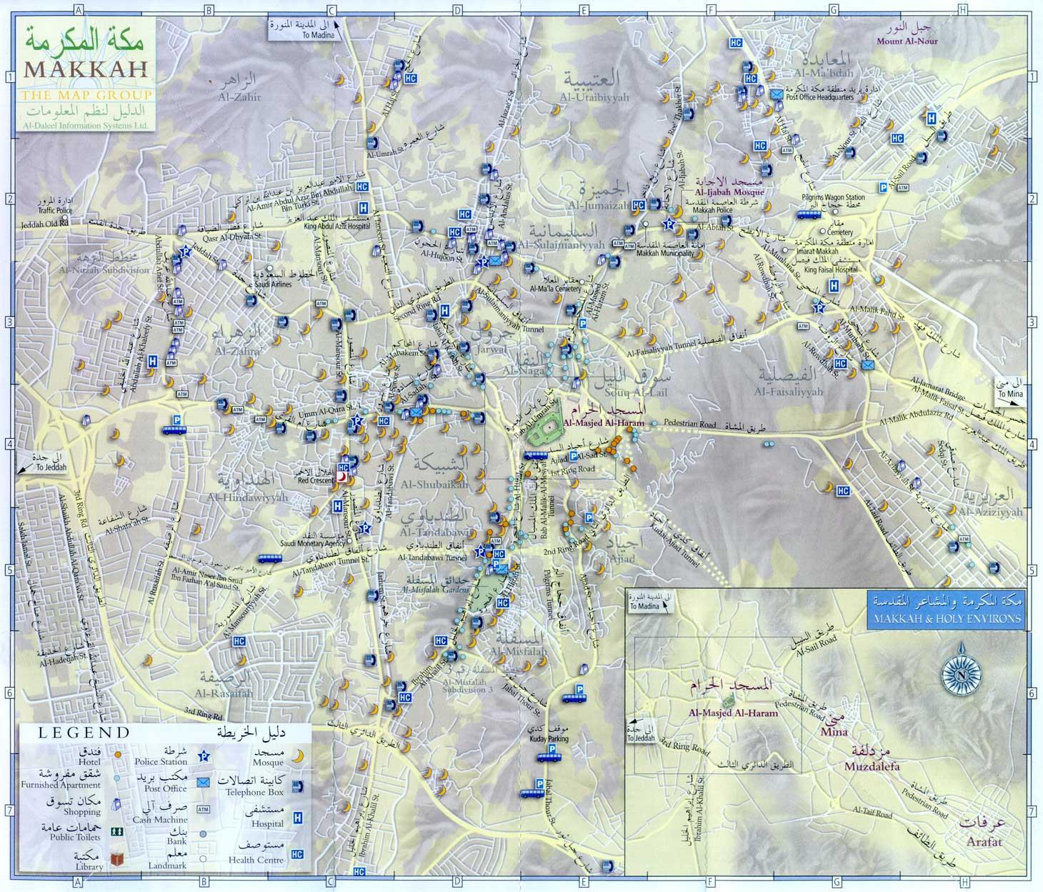 خريطتان ..المدينة المنورة...مكة المكرمة رائعة Dbed6a4d00