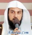 محمد العريفي( Arifi