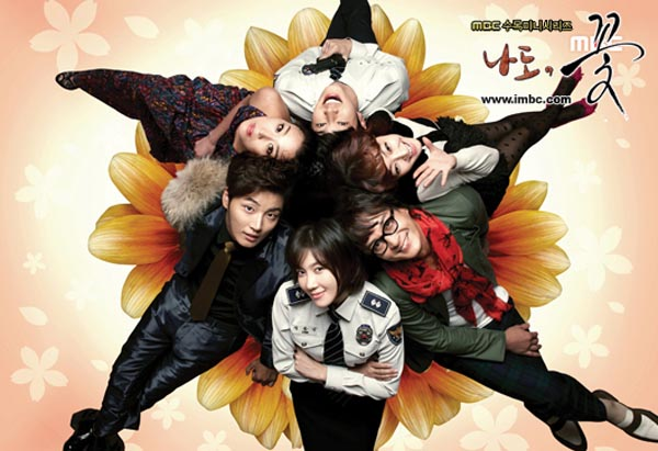 Азия - дорамы & k-pop - Страница 6 Me-Too-Flower-Poster3