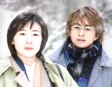 صور المسلسل الكورى الرومانسى اغانى الشتاء Winter