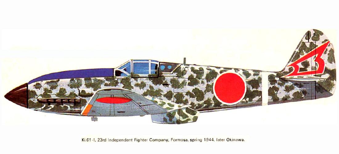 Mansyu Ki-98 Fighter (1/72, MENG)  - Page 3 Artwork-Tony-Ki-61-I-23-Sentai-Formosa-1944-0A
