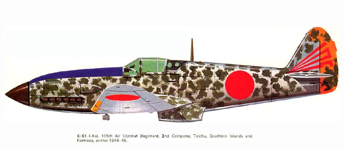 Mansyu Ki-98 Fighter (1/72, MENG)  - Page 3 Artwork-Tony-Ki-61-I-Kai-105-Sentai-2-Chutai-Taichu-Japan-May-1945-0A