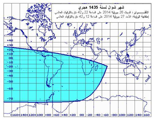 تقرير الرصد الجوي يكشف : رؤية هلال العيد الاحد غير ممكنة Dds
