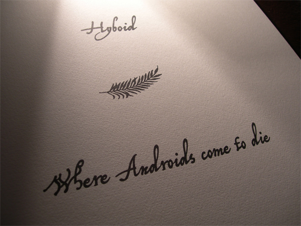 """Hyboid - Where Androids come to die 12"""" LP /ASTRO CHICKEN 05 AC05_Sleeve_Front_PS"""