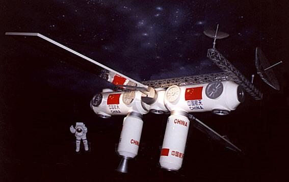 La Chine nie la planification de leur station spatiale Chistat2