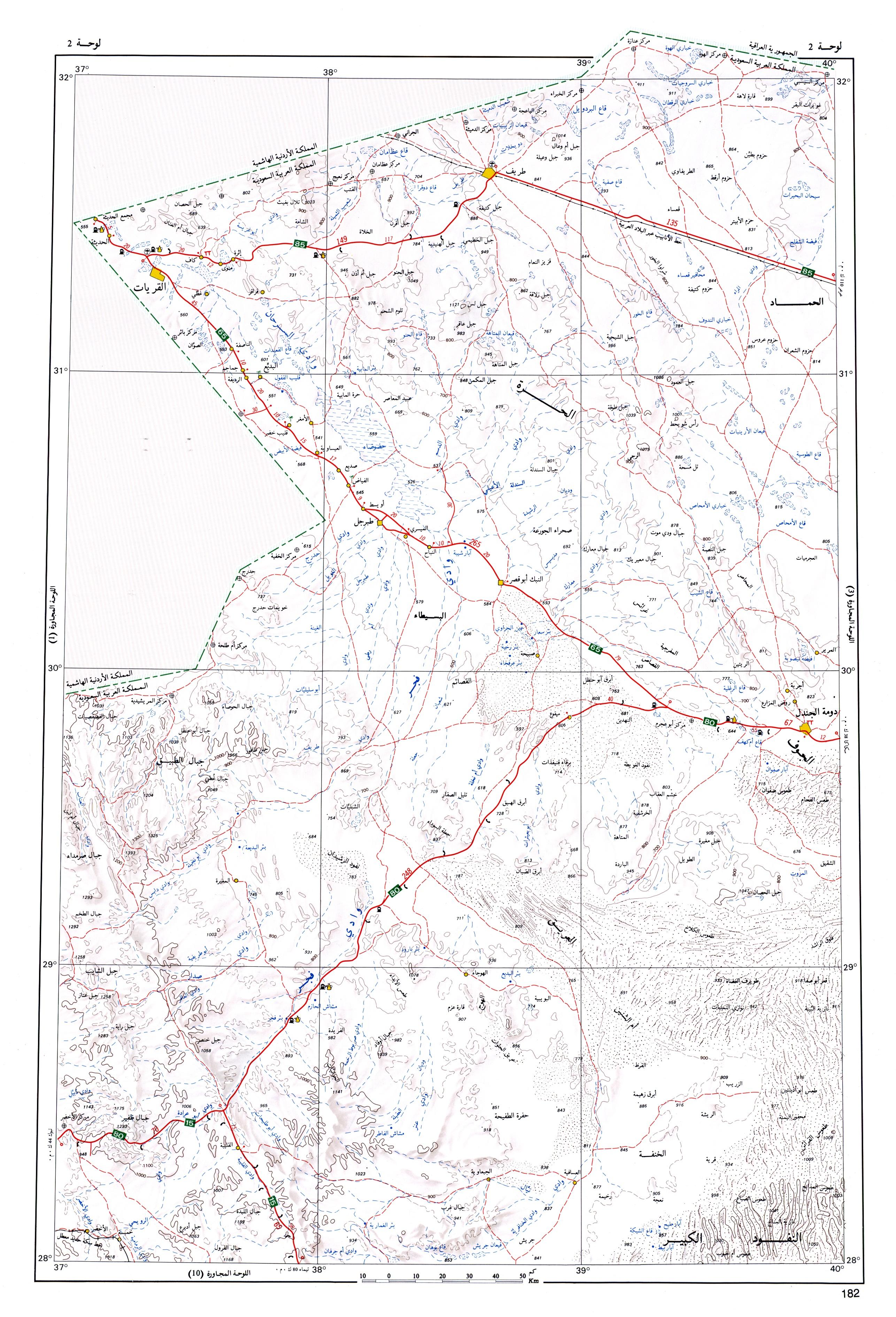 الجزيرة العربية - خرائط لمدن Fig-02