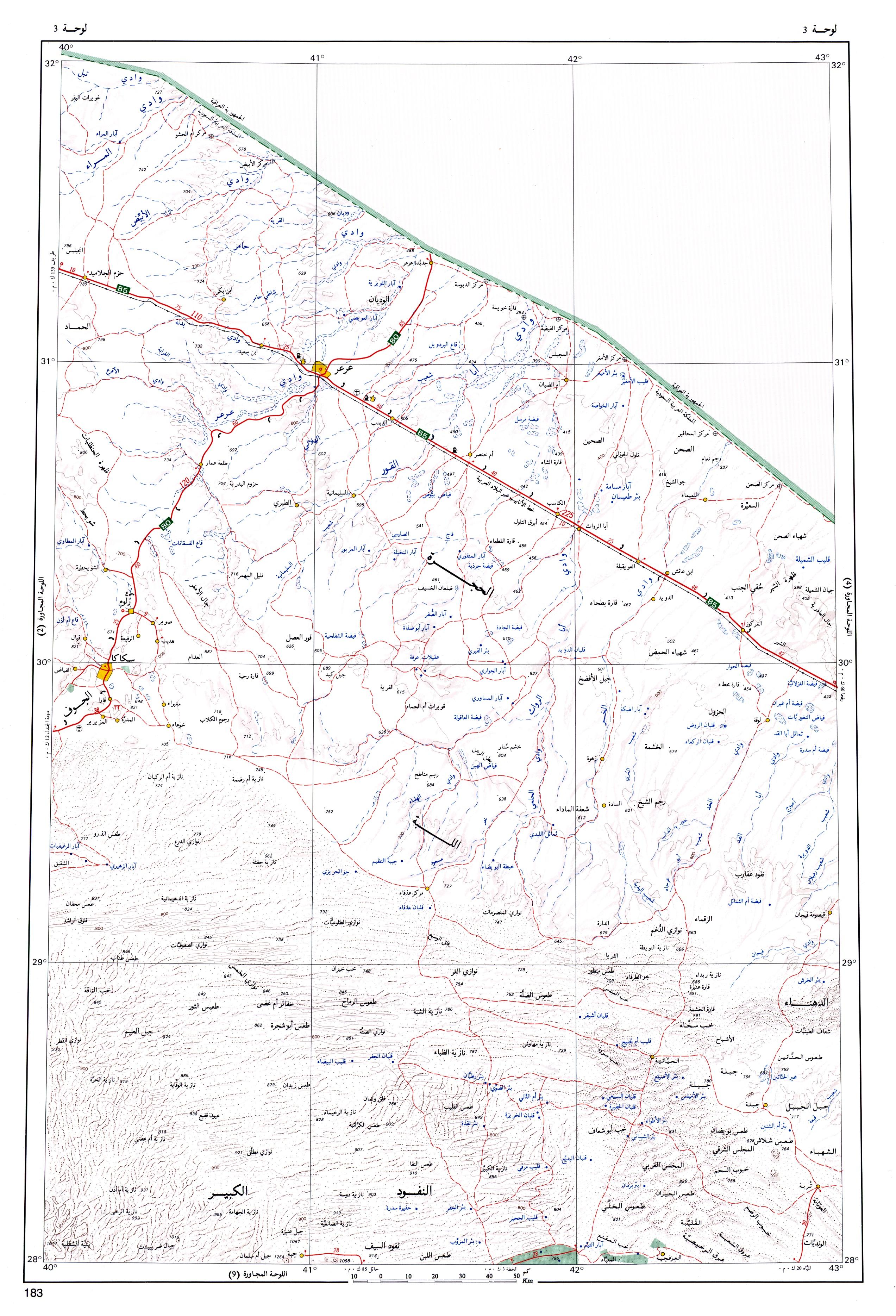 الجزيرة العربية - خرائط لمدن Fig-03