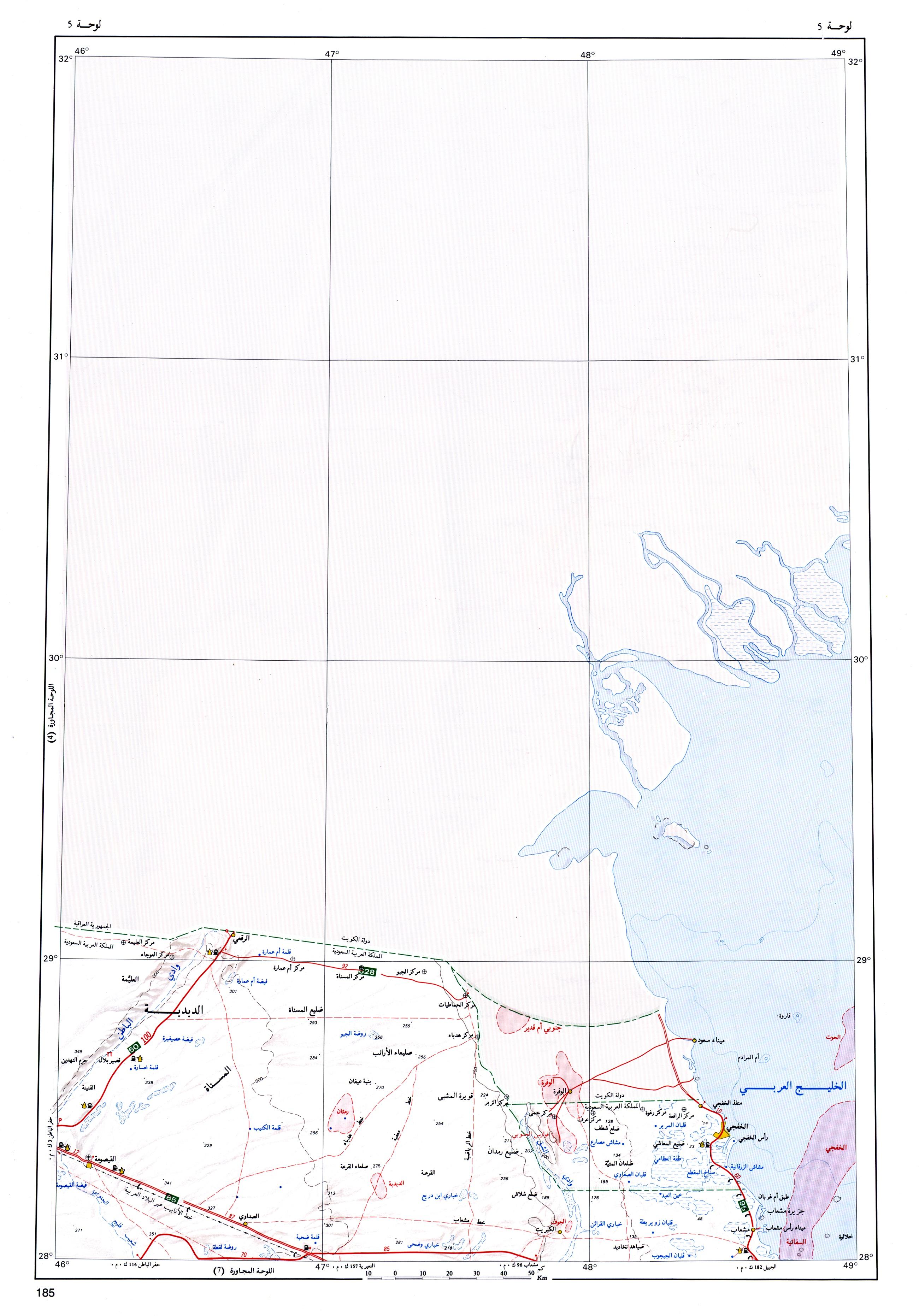 الجزيرة العربية - خرائط لمدن Fig-05