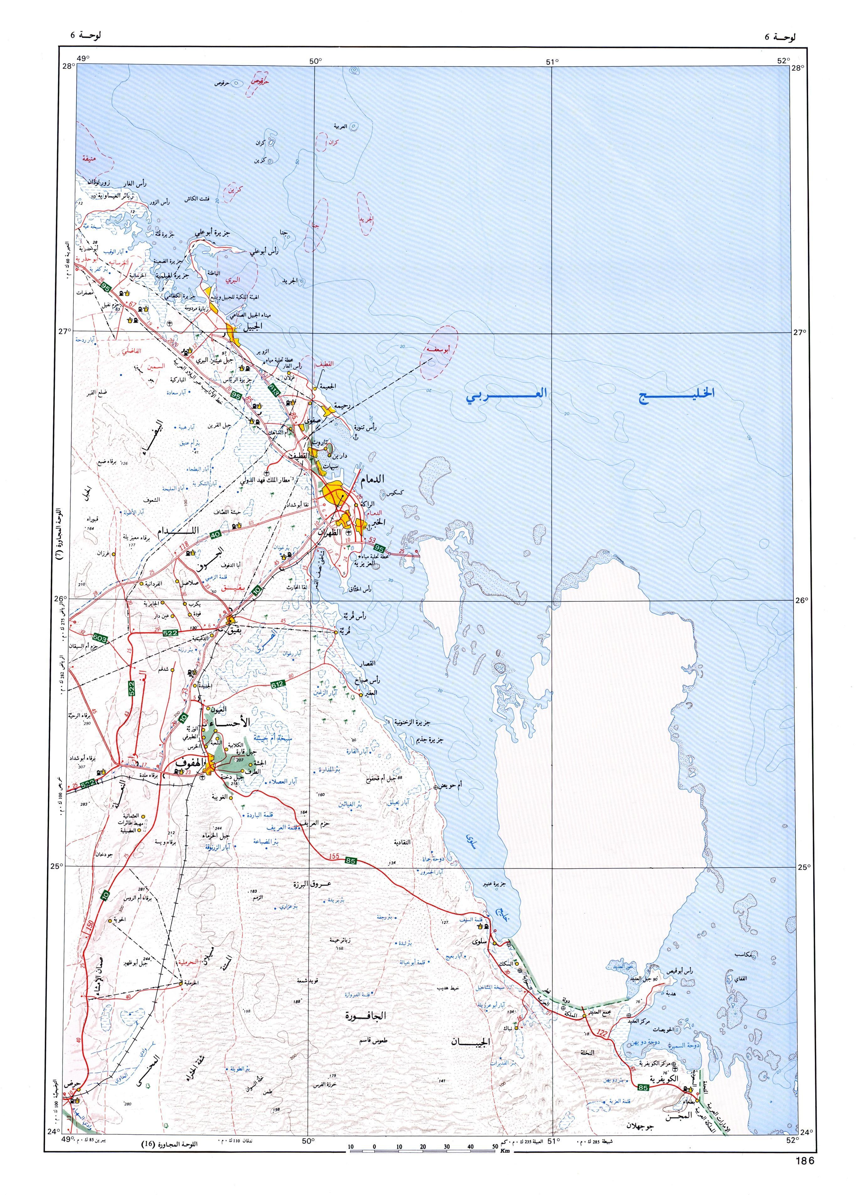 الجزيرة العربية - خرائط لمدن Fig-06
