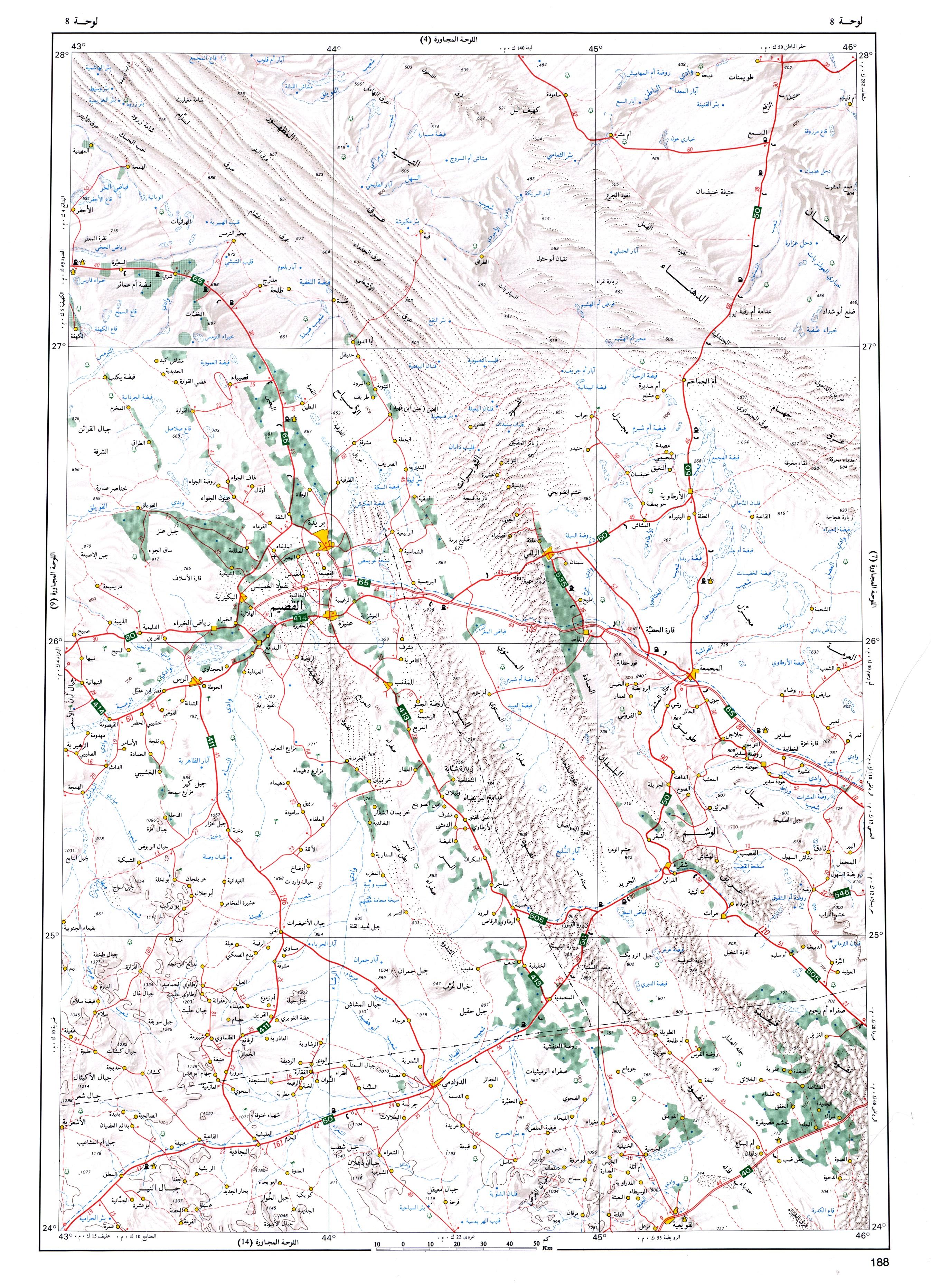 الجزيرة العربية - خرائط لمدن Fig-08