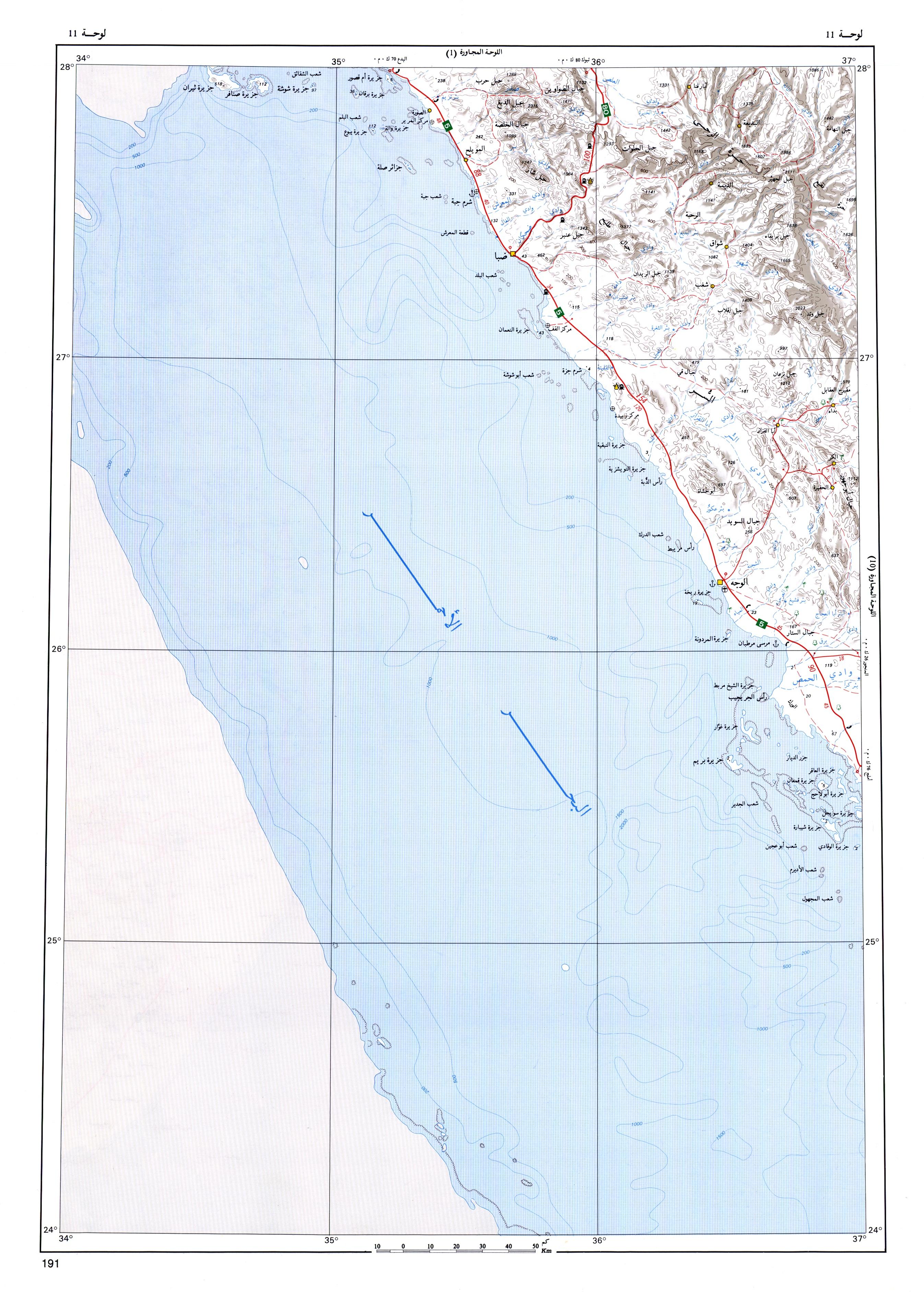 الجزيرة العربية - خرائط لمدن Fig-11
