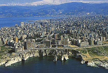 المستقبل في بيروت