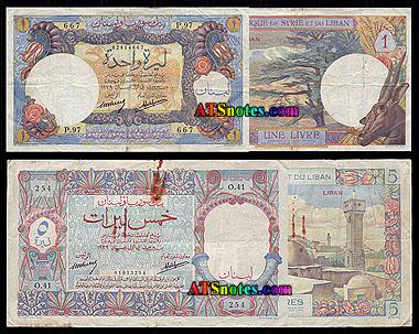 20000 Pesetas, (Prueba no adoptada) Lebanon-15