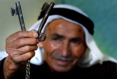 مكتب العجوري العقاري ( ابو العبد ) 355011c7dd