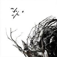 [Metal] Playlist - Page 3 Negura_Bunget_2010_200
