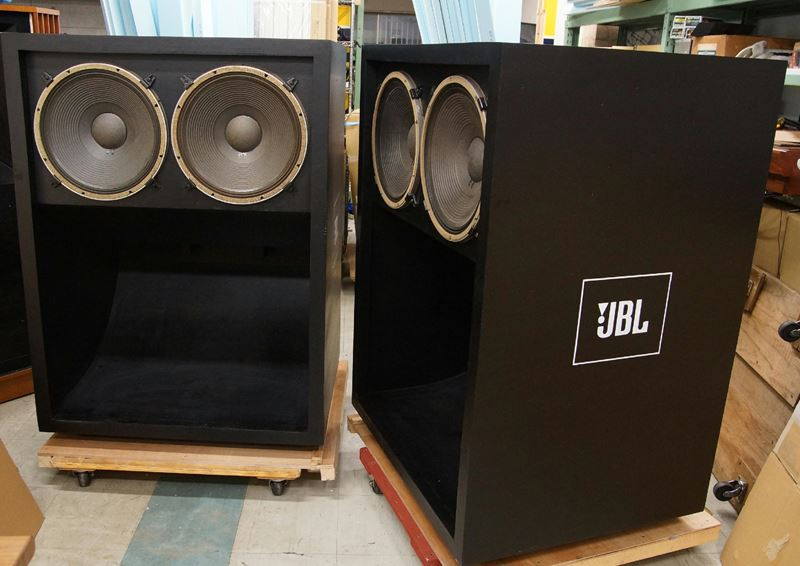 Où acheter des caisses de JBL ? 010