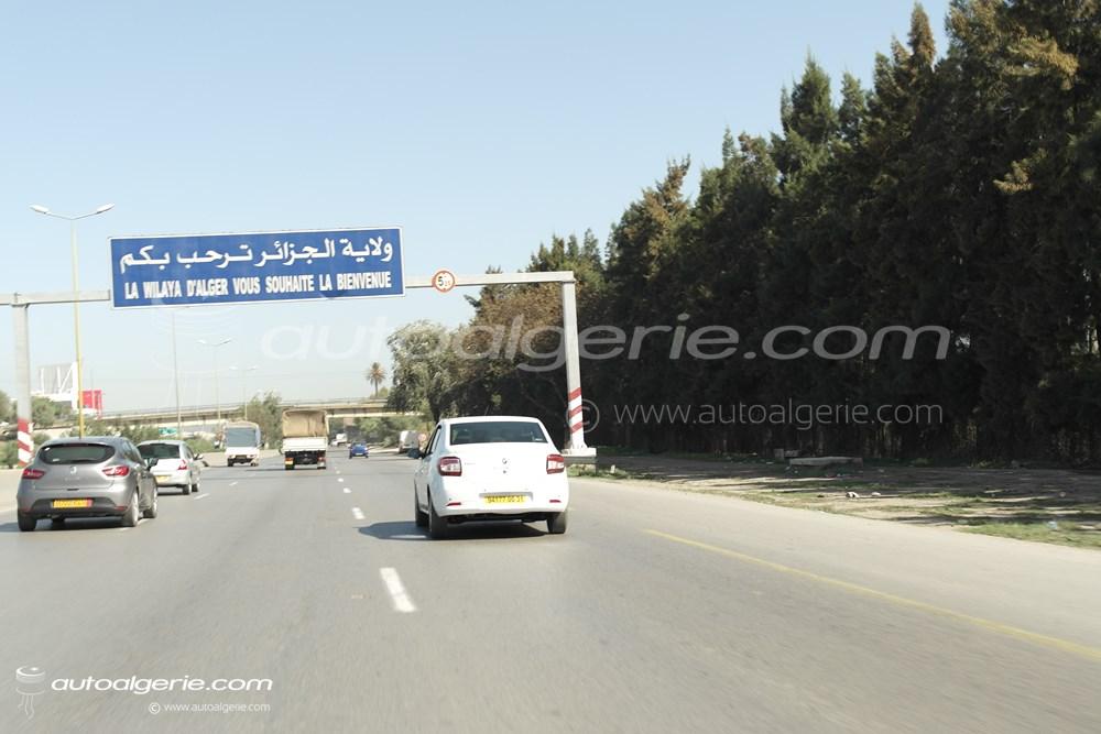 الجزائر بوابة افريقيا  [ مشاريع واستثمارت اقتصادية + التصدير... ]   2014_10_19_1000_Symbol_DZ_18_