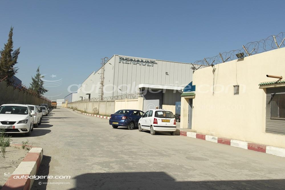 الجزائر بوابة افريقيا  [ مشاريع واستثمارت اقتصادية + التصدير... ]   2014_10_19_1000_Symbol_DZ_2_