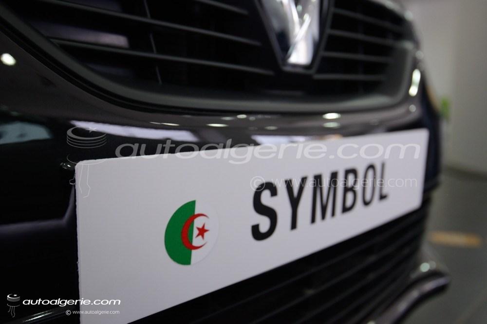 الجزائر بوابة افريقيا  [ مشاريع واستثمارت اقتصادية + التصدير... ]   2014_11_10_1000_Symbol_A_Ext_16_