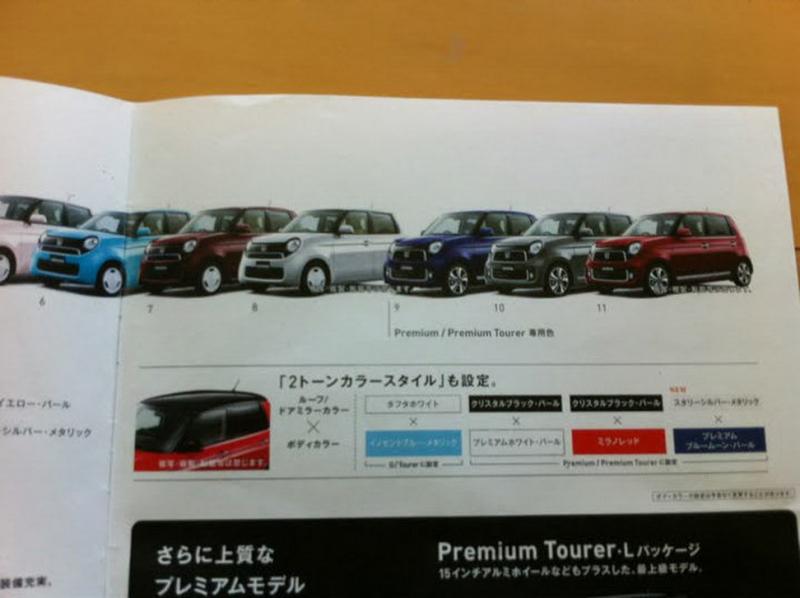 2012 - [Honda] N-One Honda_N_One_unik_01_800_600