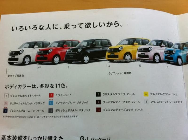 2012 - [Honda] N-One Honda_N_One_unik_02_800_600