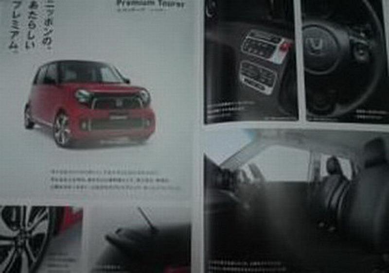 2012 - [Honda] N-One Honda_N_One_unik_04_800_600