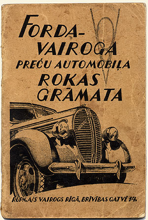 Vēsturiski spēkrati FordVairogaRokasgramata_300x444