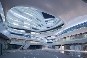Zaha Hadid vodeći arhitekta sveta i njeni projekti Ivan-baan-galaxi-soho-2-300x200