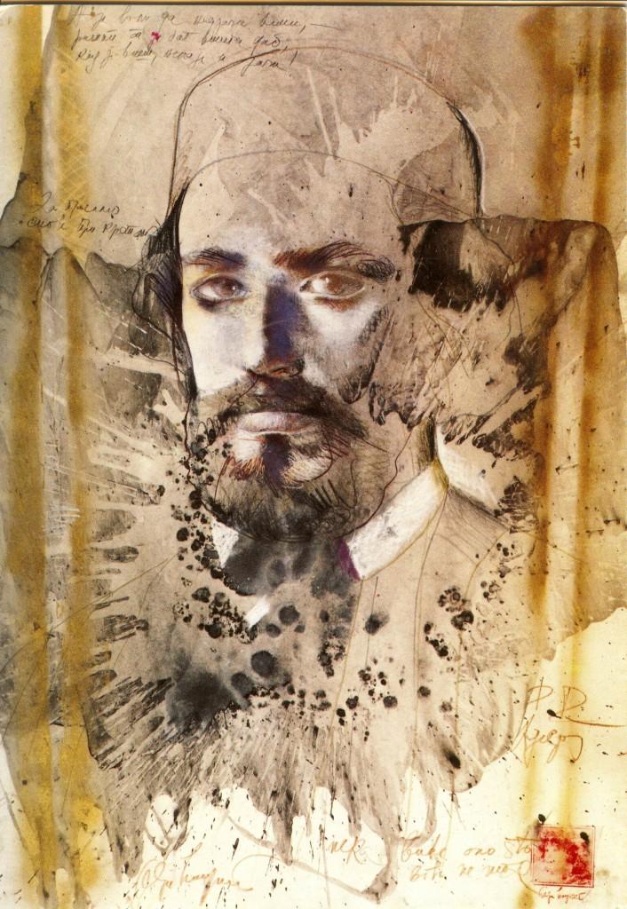 Njegos - Page 2 Portret-Njegosa-Noc-skuplja-vijeka-706x1024