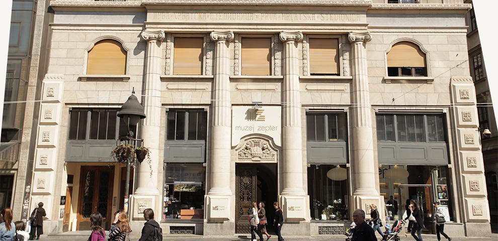 Stare zgrade Beograda  Muzej-zepter